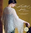 Knitted Lace of Estonia (with DVD)